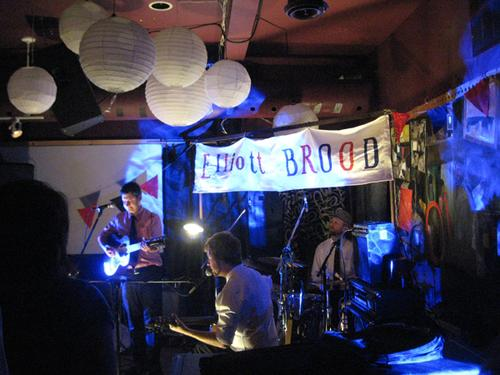 Elliott Brood 1006