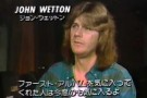 ASIA Interview 1983 (with John Wetton)