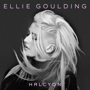 Anything Could Happen - HALCYON