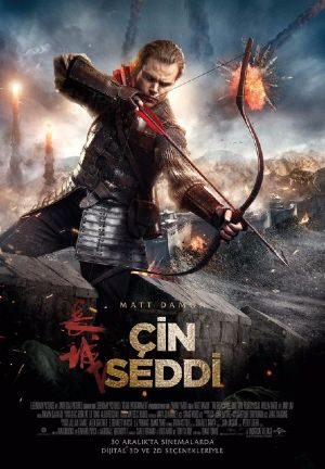 Çin Seddi - The Great Wall